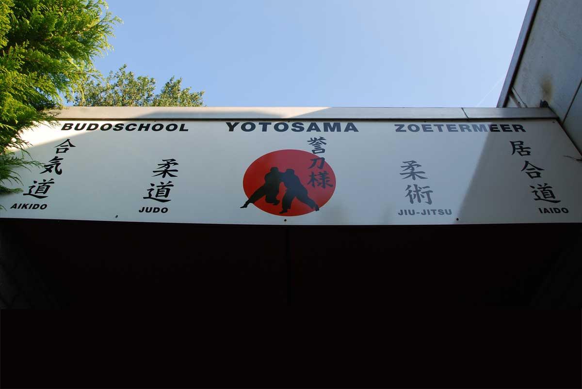 header-yotosama01